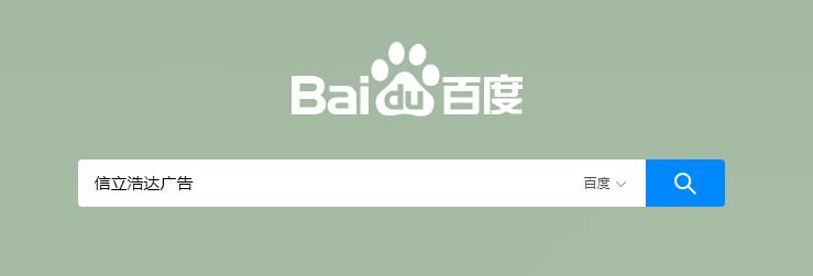 信立浩达,武汉品牌设计,武汉包装设计,武汉农产品包装设计