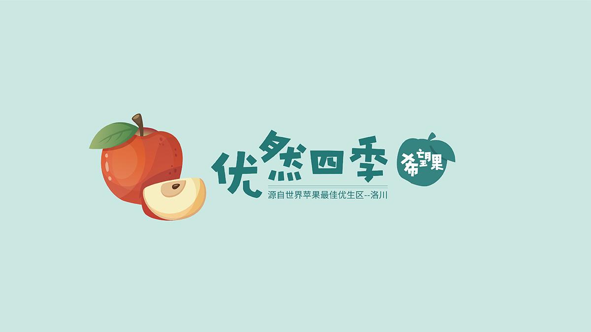 武汉包装设计,农产品包装设计,水果包装设计