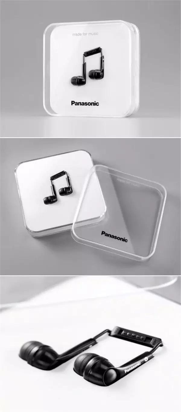 音符耳机包装